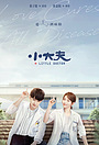 Сериал «Xiao Dai Fu» (2020)