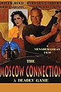 Фільм «Русская рулетка – Москва 95» (1995)