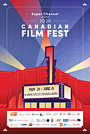 Сериал «Canadian Film Fest Presented by Super Channel» (2020 – 2021)