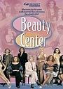 Серіал «Салон красоты» (2001 – 2003)