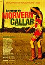 Фільм «Морверн Каллар» (2002)