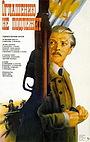 Фільм «Оглашению не подлежит» (1987)