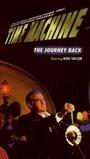 Фильм «Time Machine: The Journey Back» (1993)