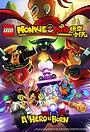 Мультфильм «Monkie Kid: A Hero Is Born» (2020)