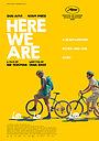 Фильм «И вот мы здесь» (2020)