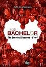 Сериал «The Bachelor: The Greatest Seasons - Ever!» (2020 – ...)