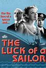 Фільм «Счастье моряка» (1934)