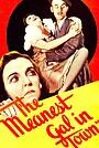 Фільм «Подлым Гал в городе» (1934)
