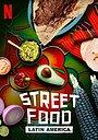 Сериал «Уличная еда: Латинская Америка» (2020 – ...)