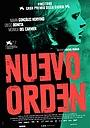 Фільм «Новий порядок» (2020)