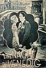 Фільм «Ночь в Венеции» (1934)