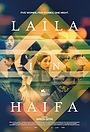 Фильм «Лайла в Хайфе» (2020)