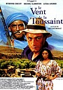 Фильм «Le vent de la Toussaint» (1991)