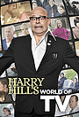 Серіал «Мир телевидения Гарри Хилла» (2020 – ...)