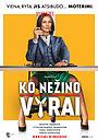 Фильм «Ko nezino vyrai» (2021)