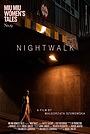 Фильм «Ночная прогулка» (2020)