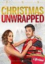 Фільм «Рождество без обёртки» (2020)