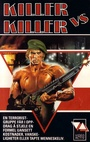 Фильм «Убийца против убийц» (1985)