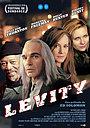 Фільм «Легкодумство» (2002)
