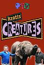 Сериал «Kratts' Creatures» (1996)