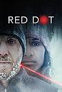 Червона крапка