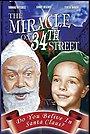 Фільм «Чудо на 34-й улице» (1959)