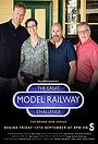 Серіал «The Great Model Railway Challenge» (2018 – ...)