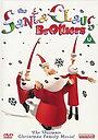 Мультфильм «Братья Санта Клауса» (2001)