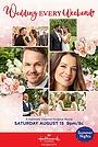 Фільм «В каждый выходной по свадьбе» (2020)
