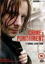 Фільм «Преступление и наказание» (2002)