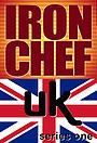Сериал «Iron Chef UK» (2010)