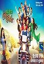 Серіал «Bade Bhaiyya Ki Dulhania»