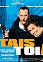 Фільм «Невдахи» (2003)
