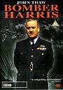 Фільм «Bomber Harris» (1989)