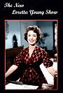 Сериал «The New Loretta Young Show» (1962 – 1963)