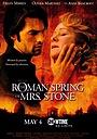 Фільм «Римская весна миссис Стоун» (2003)