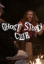 Серіал «Ghost Story Club» (2018 – ...)