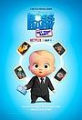 Мультфільм «Бебі Бос: Лови малюка!» (2020)