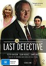 Серіал «Последний детектив» (2003 – 2007)