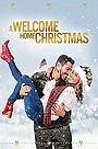 Фільм «Рождество дома» (2020)
