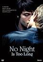 Фильм «Ни одна ночь не станет долгой» (2002)