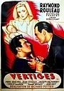 Фільм «Головокружение» (1947)