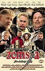 Фільм «Помста» (2002)