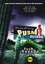 Сериал «Толчок, Невада» (2002)