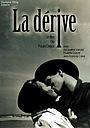 Фильм «Дрейф» (1964)