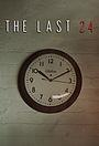 Серіал «The Last 24» (2018 – ...)