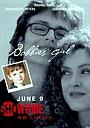 Фільм «Девушка Бобби» (2002)