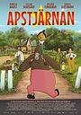 Мультфильм «Apstjärnan» (2021)