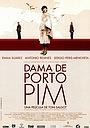 Фільм «Дама с пристани Пим» (2001)