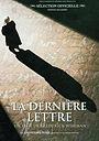 Фильм «Последнее письмо» (2002)